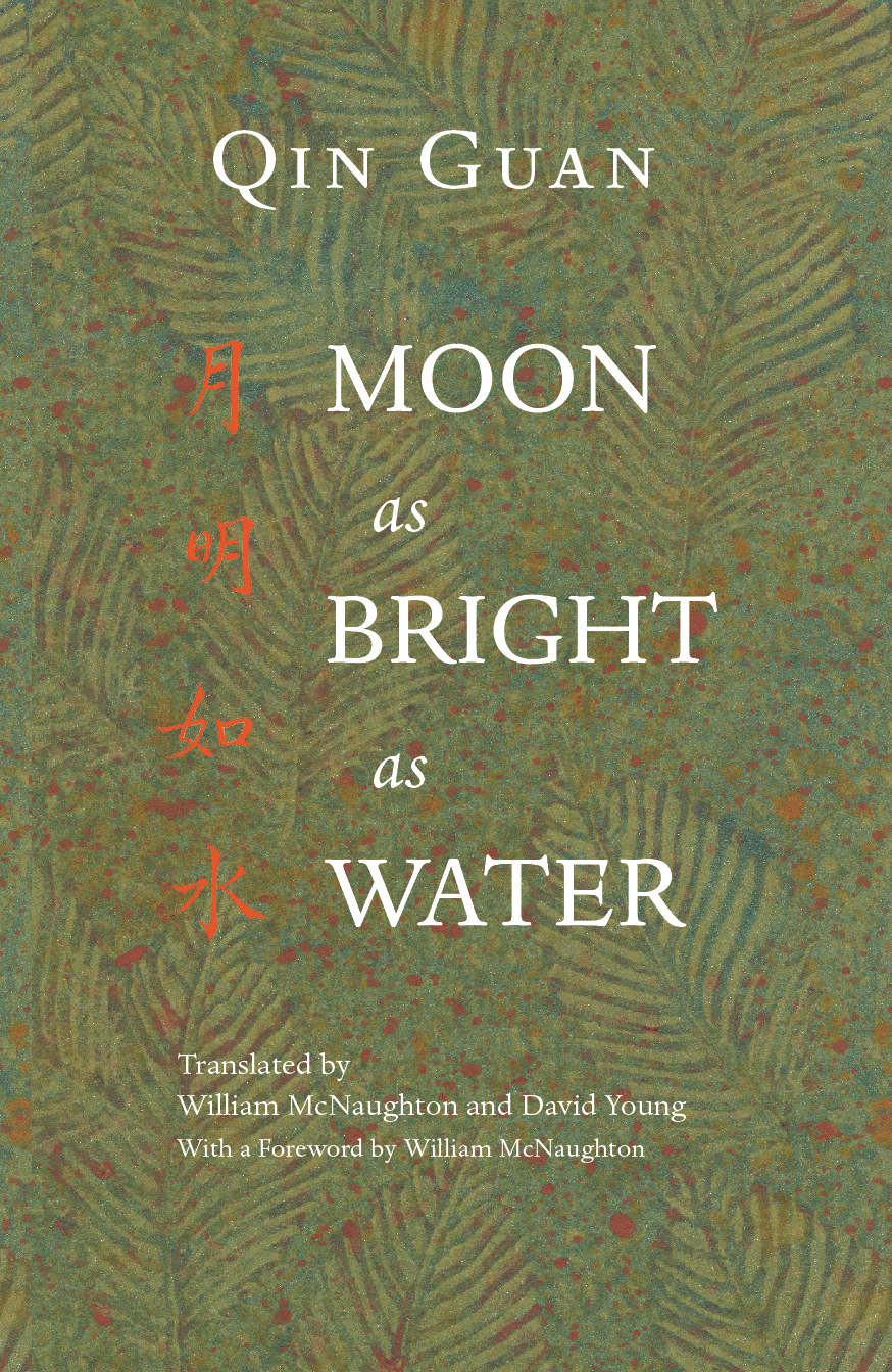 Moon As Bright As Water